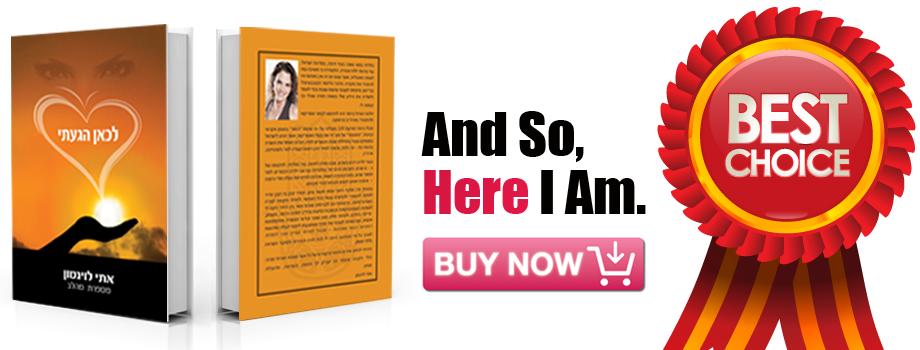 Buy-Book-Banner3